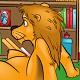 Sư tử nhà