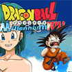 Dragon Ball Millennium Kill