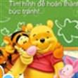 Pooh Game