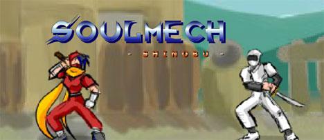 Soulmech Shinobu
