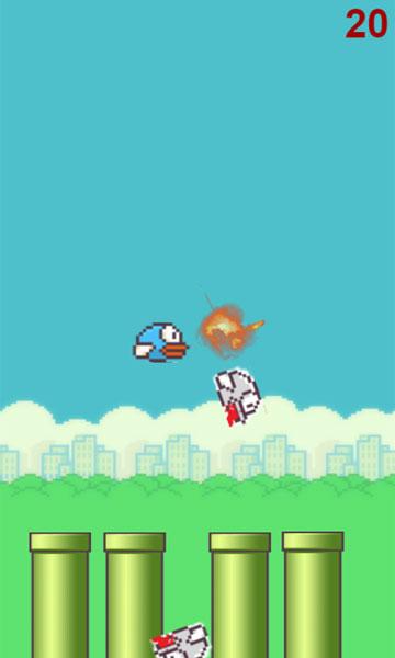 Bắn hạ chim điên