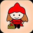 Elsa và cô bé quàng khăn đỏ
