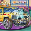 Sửa xe ô tô