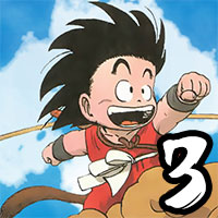 Songoku 3