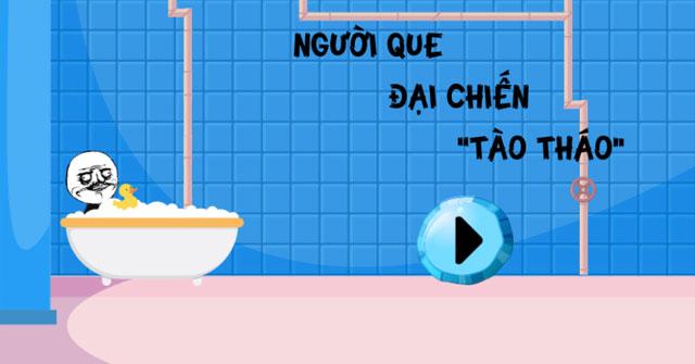 Toilet Rush