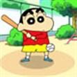 Bé tập bóng chày