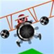 Máy bay không chiến 2